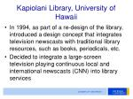 kapiolani library university of hawaii