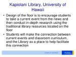 kapiolani library university of hawaii14