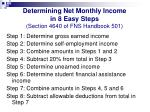 determining net monthly income in 8 easy steps section 4640 of fns handbook 501