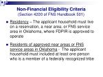 non financial eligibility criteria section 4200 of fns handbook 501