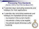 processing time standards section 3300 of the fns handbook 501