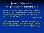 jesus understands our problems temptations