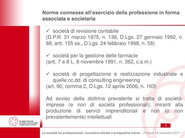 Norme connesse all'esercizio della professione in forma associata e societaria