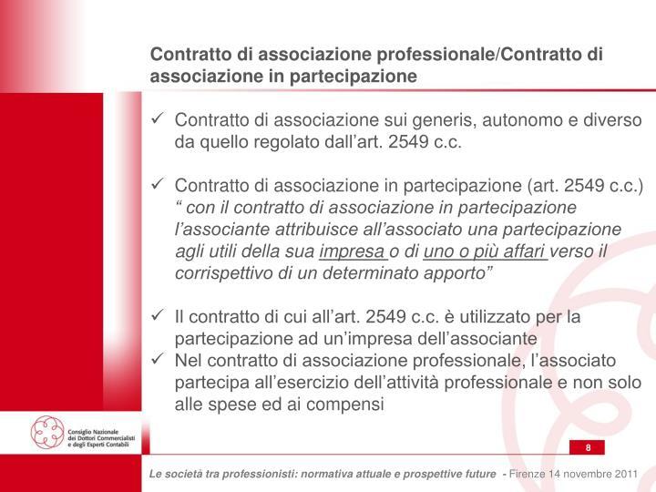 Contratto di associazione professionale/Contratto di associazione in partecipazione