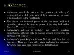 a akhenaten
