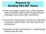 reasons for building fba bip teams3