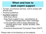 when and how to seek expert support