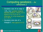 computing geodesics for refinement 2