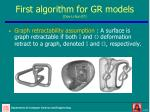 first algorithm for gr models dey li sun 07