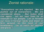 zionist rationale