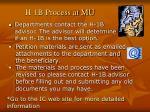 h 1b process at mu