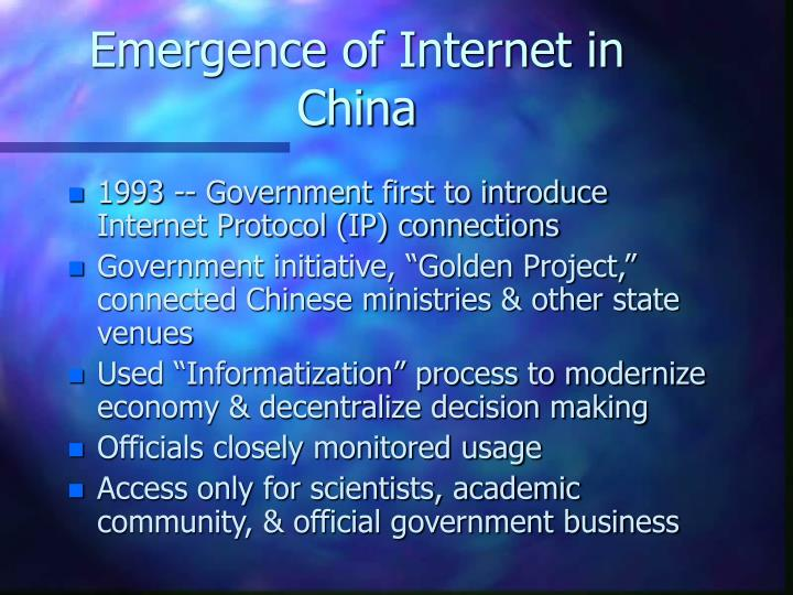 Emergence of Internet in China