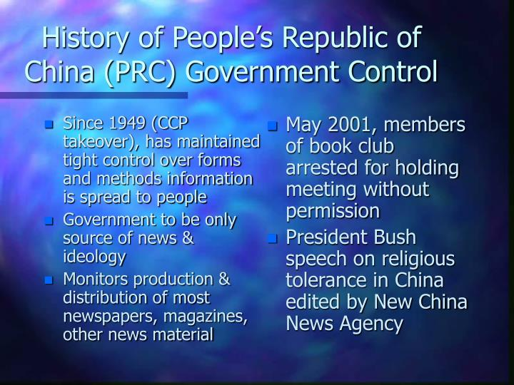 History of people s republic of china prc government control
