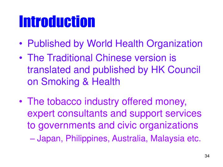 Every SMB World health organization smoking could