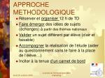 approche methodologique