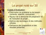 le projet not sur 30