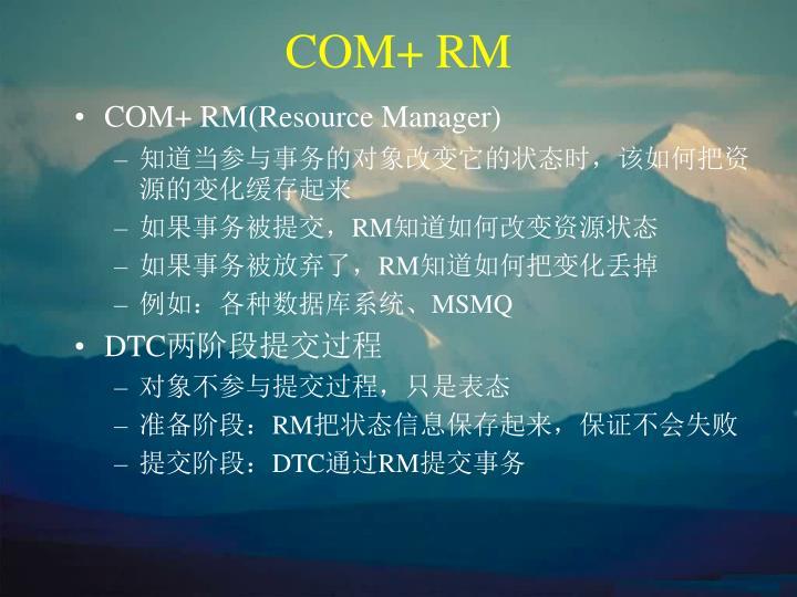 COM+ RM