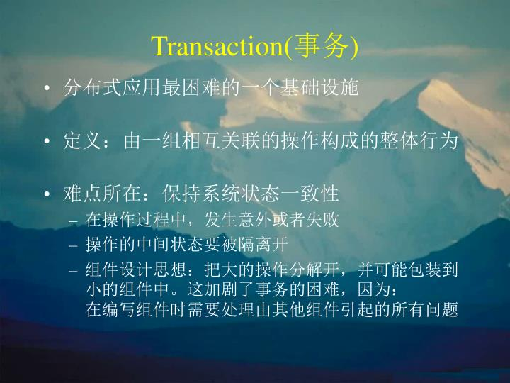 Transaction(