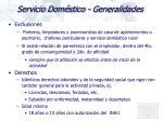 servicio dom stico generalidades1