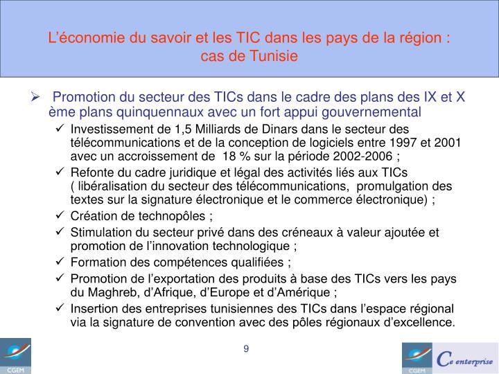 L'économie du savoir et les TIC dans les pays de la région :