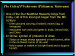 the cult of p i sha men pishamen vaisrvana