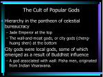 the cult of popular gods