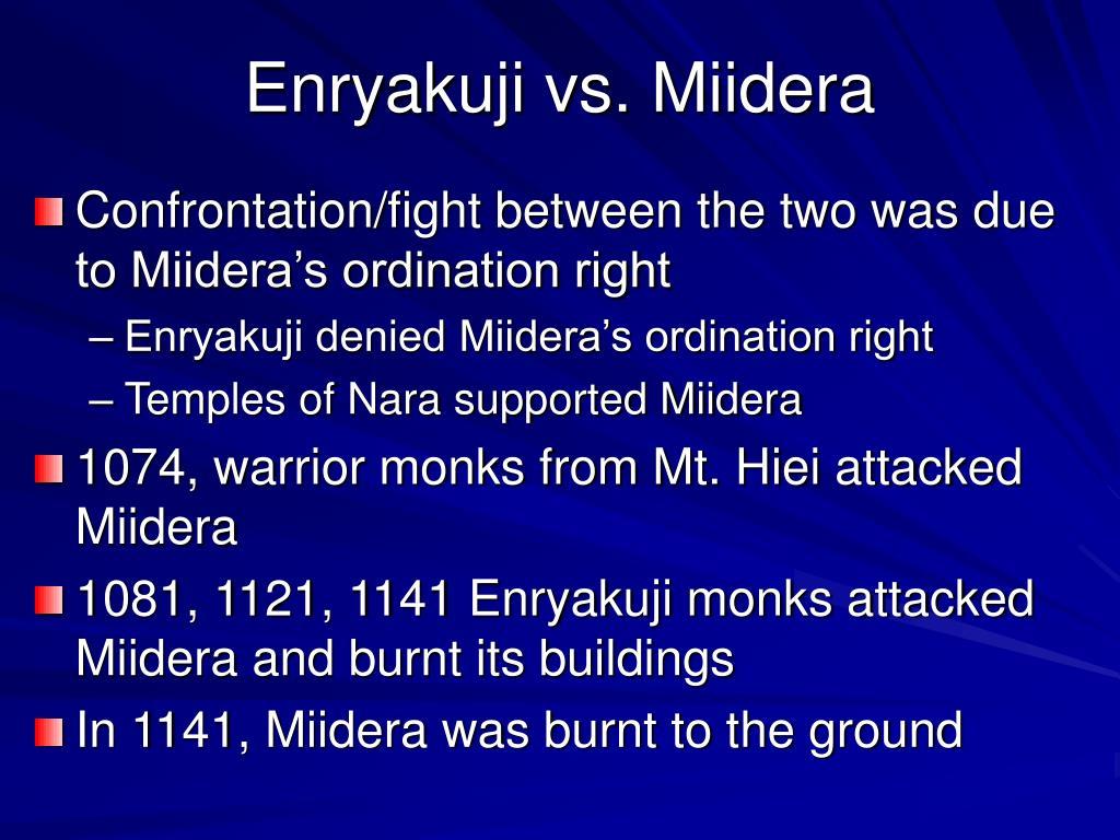 Enryakuji vs. Miidera