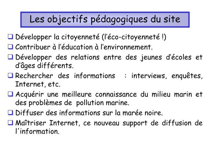 Les objectifs pédagogiques du site