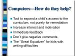 computers how do they help