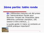 2 me partie table ronde