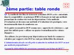 2 me partie table ronde3