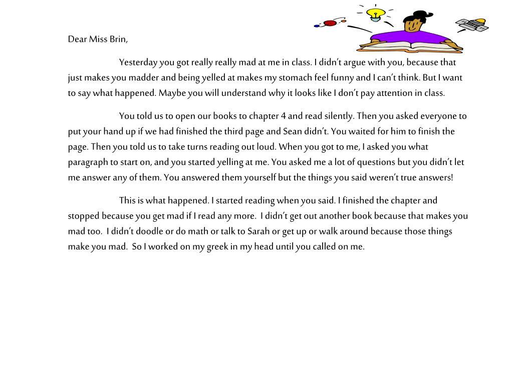 Dear Miss Brin,