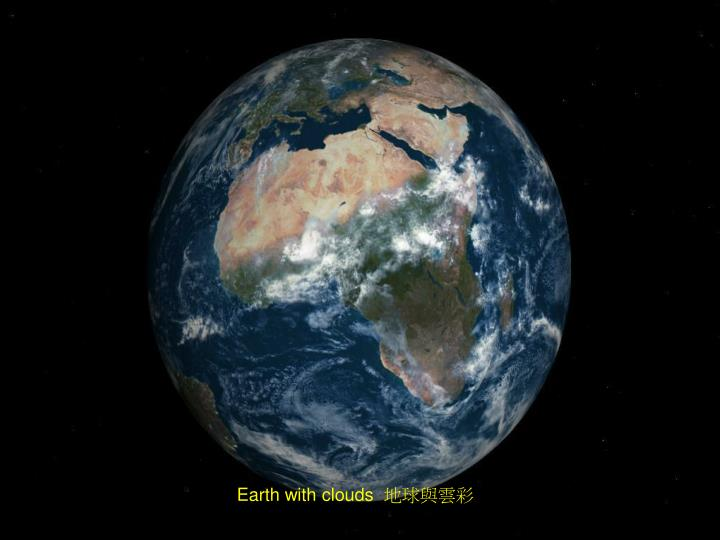 Earth with clouds