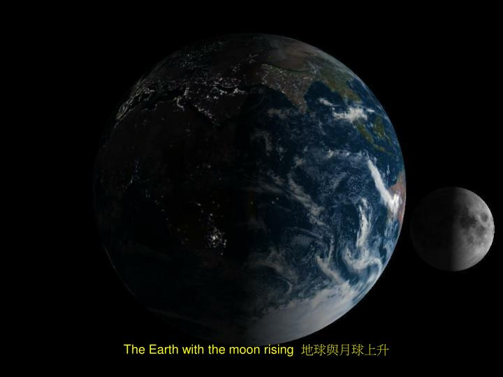 The Earth with the moon rising