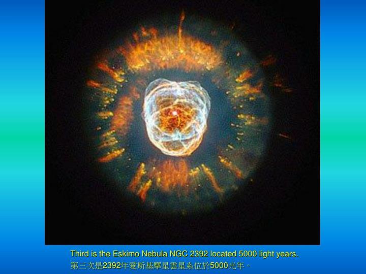 Third is the Eskimo Nebula NGC 2392 located 5000 light years
