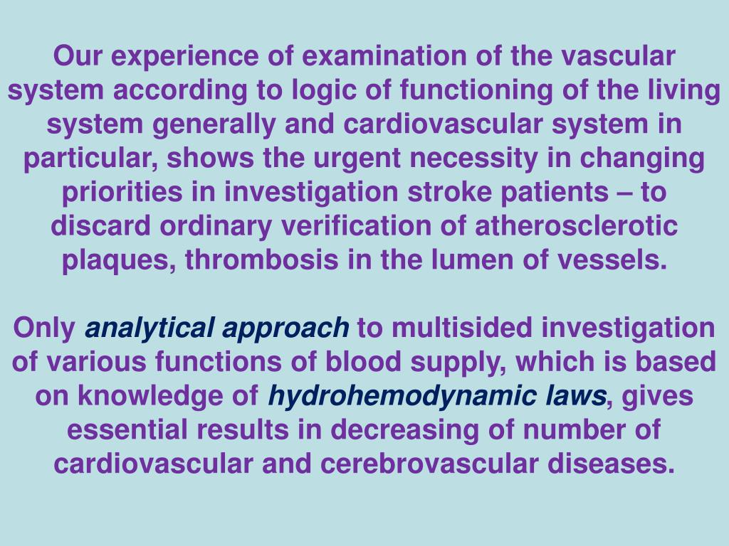 Our experience of examination of the vascular system according to logic of functioning of the living system generally and cardiovascular system in particular, shows the urgent necessity in changing priorities in investigation stroke patients – to discard ordinary verification of atherosclerotic plaques, thrombosis in the lumen of vessels.