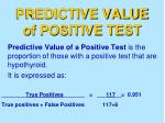 predictive value of positive test