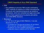 cber hepatitis a virus rna standard