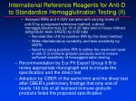 international reference reagents for anti d to standardize hemagglutination testing ii