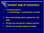patent and ip strategy
