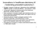 innovations in healthcare decisions 1 extending precedent autonomy