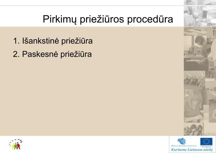 Pirkimų priežiūros procedūra
