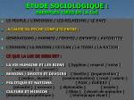 etude sociologique exemples tires de la loi