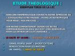etude theologique exemples tires de la loi