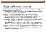 notes on books judaism