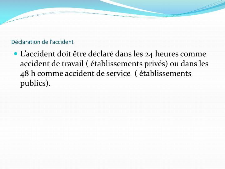 Déclaration de l'accident