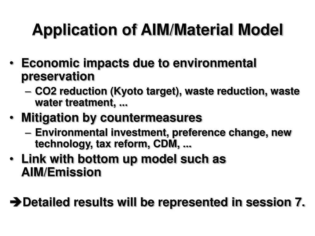 Application of AIM/Material Model