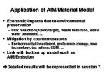 application of aim material model