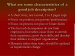 what are some characteristics of a good job description