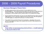 2008 2009 payroll procedures11